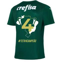 Camisa Masculina I 2021 Puma - Copa do Brasil